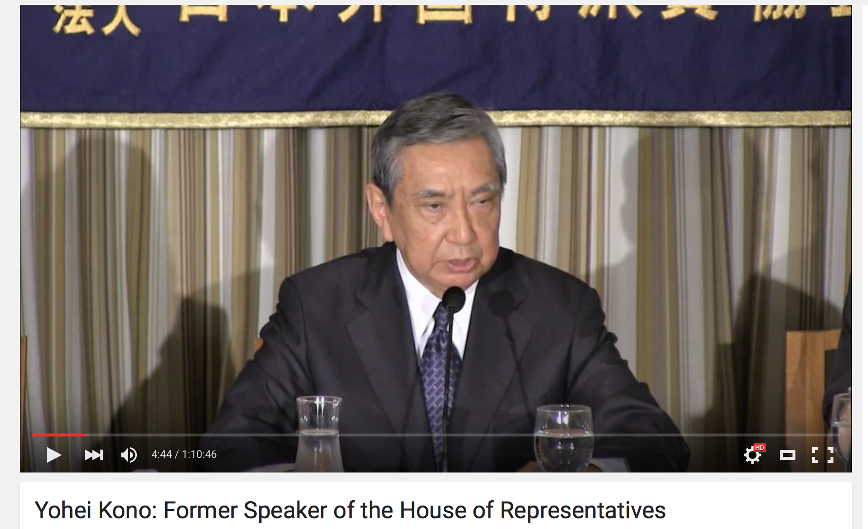 Kono Makes A Discomforting Statement on The Comfort Women And Japan Diplomacy