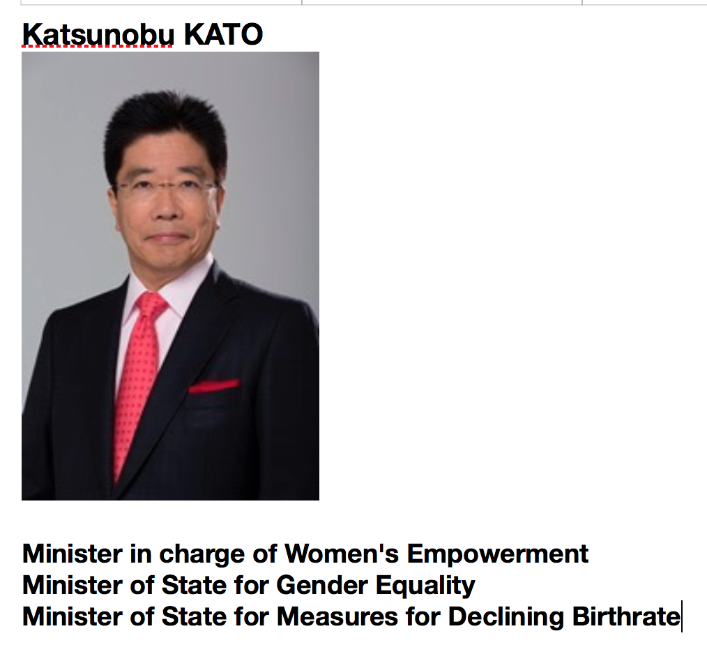 """""""Womenomics"""" is working just as well as Abenomics–badly. 女は辛いよ"""