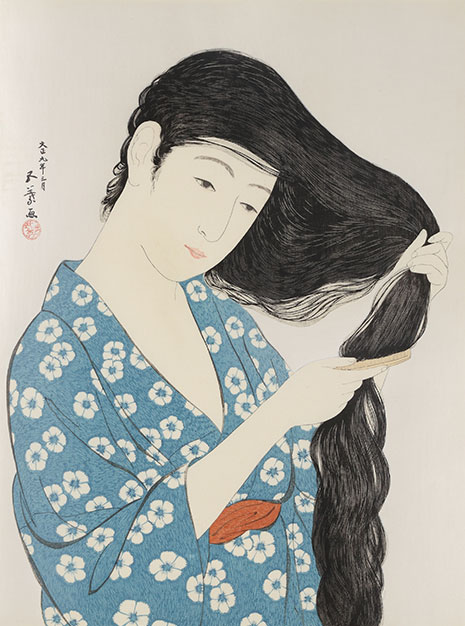 """Eriko's Facebook Life""/The Amazing Japanese Wife: Part 4"