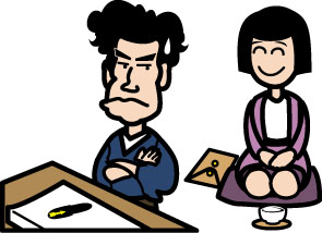 "Marry Early or Marry Late or Remain ""The Honorable Single""? You can pursue marital bliss in Japan but it's a tricky animal."