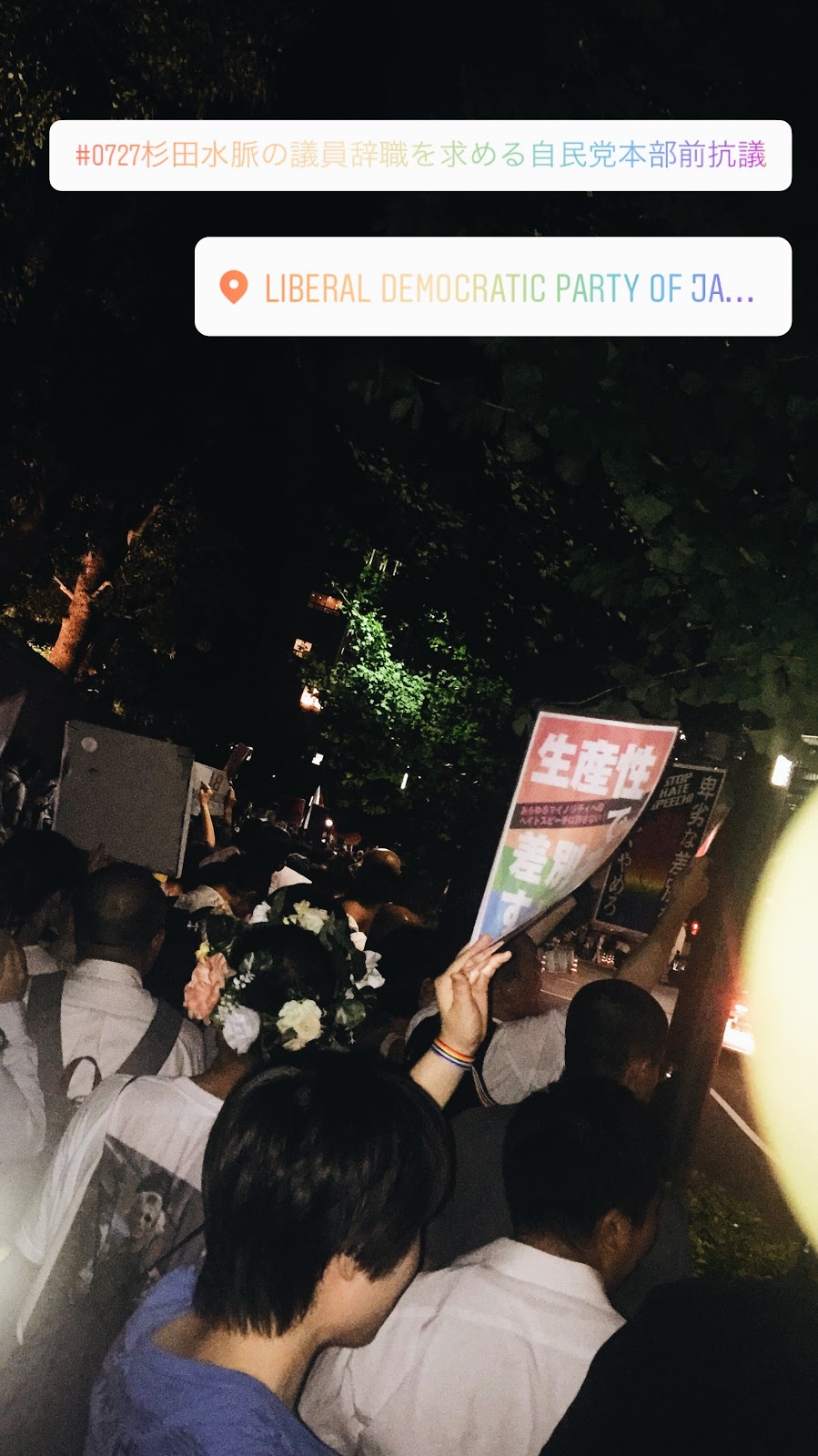 Even In Japan, Bashing Gays Is Not Okay. Behind The Scenes Of The First Sugita Protest
