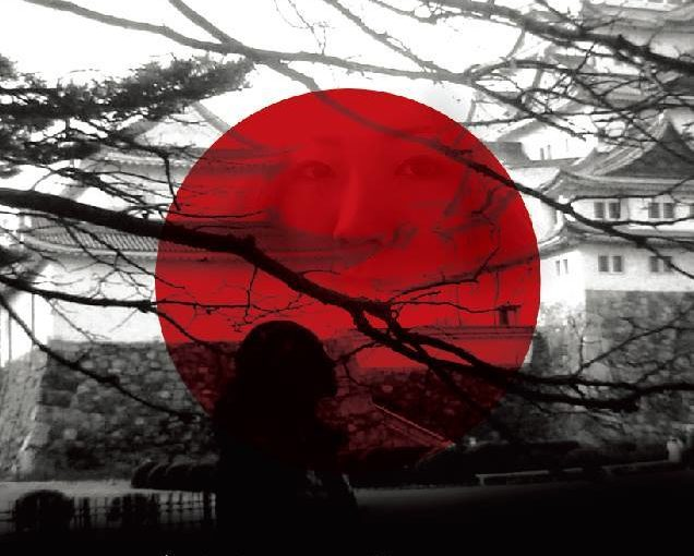 The Eternal Outsider :Ten Years Black in Japan–a book review