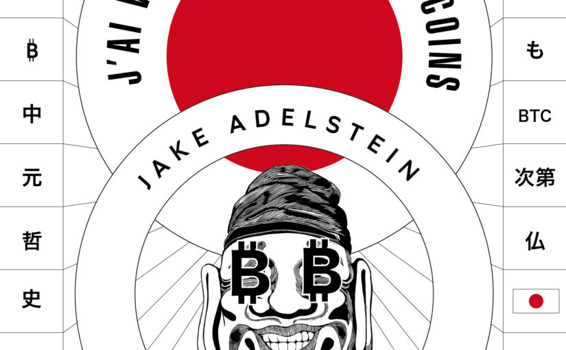 Meditations on long-form journalism, Japan, Bitcoin and Justice
