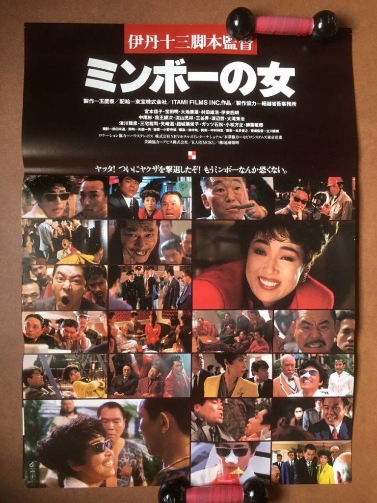 Japan Subculture Research Center – A guide to the Japanese