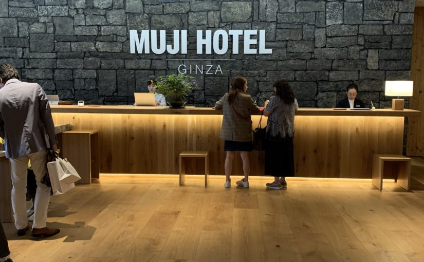 The Muji Hotel: Where Japanese Consumerism Meets Cute With Zen Minimalism But They Don't Make Out