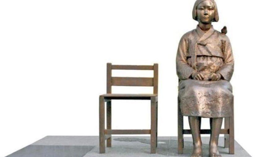 Statue of a Korean Girl Causes Meltdown at Aichi Triennale