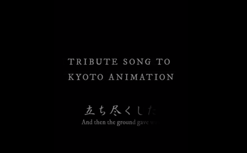 A Requiem For Kyoto Animation (KyoAni)