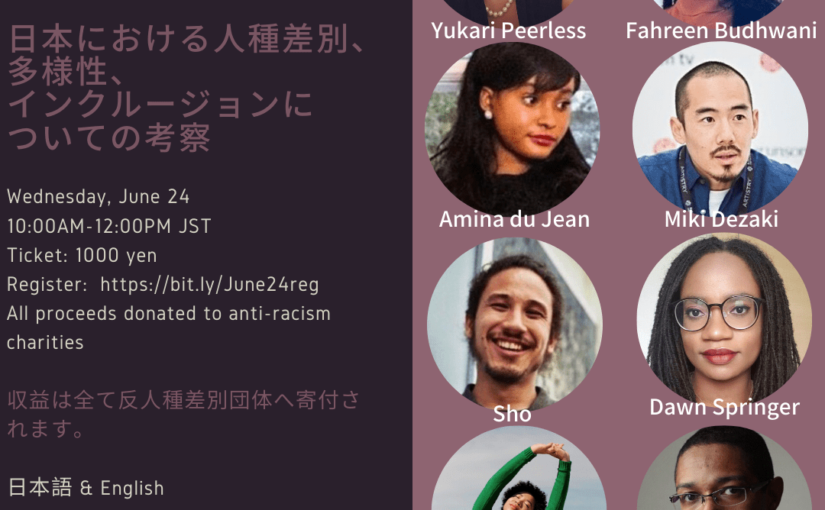Reflect on Racism, Diversity & Inclusion in Japan this Wednesday! (10am Japan time/Tuesday 6pm to 8pm USA/PST)